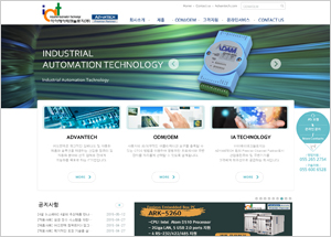 Industrial Automation Technology