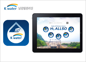 Hydro All Solution System Hi ALLSO